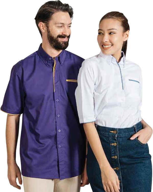 Kedai Uniform membekal dan mencetak uniform